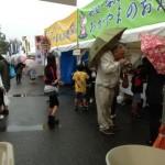 岡山アグリフェア2013 004